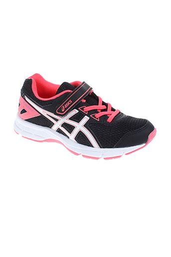 asics chaussures enfant de couleur noir